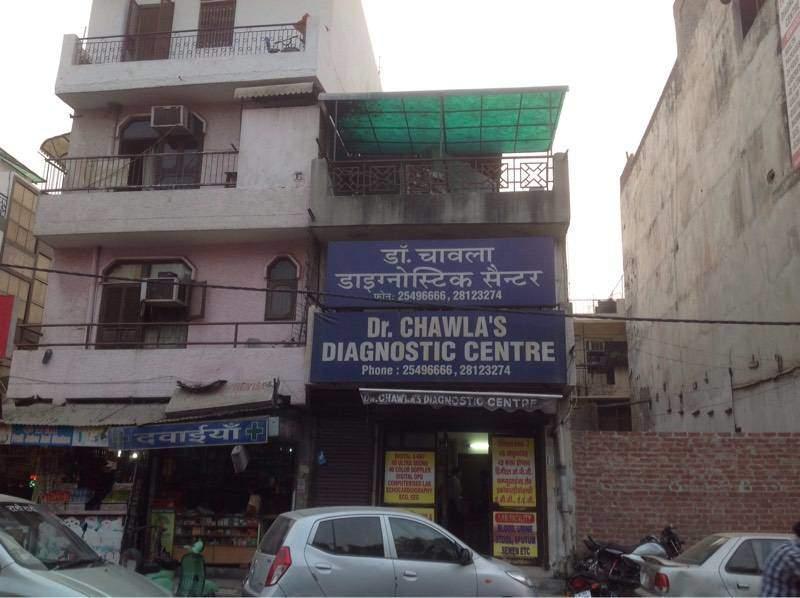 Dr Chawla's Diagnostic Centre